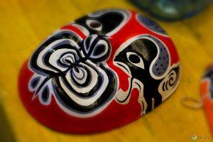 Ancient Chinese Masks
