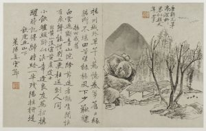 Ancient Chinese Poems