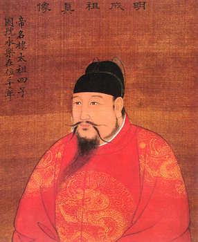 Ancient China Ming Dyn...
