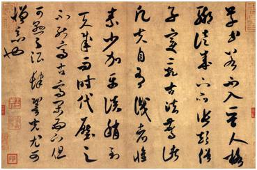 Ancient Chinese Writing,Ancient China Characters and Pronounciation
